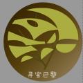 """【""""拍卖揭秘""""系列】拍卖的中法历史对比"""