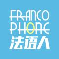 会法语加分,高大上的国际组织实习,这一次别错过了!