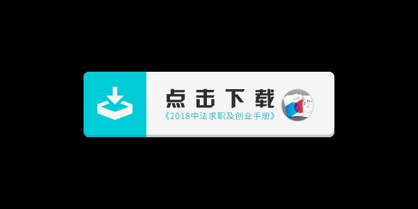 http://cdn.oushidai.com/static/upload/2018/04/11/20180411182743000000_1_9904_69.png
