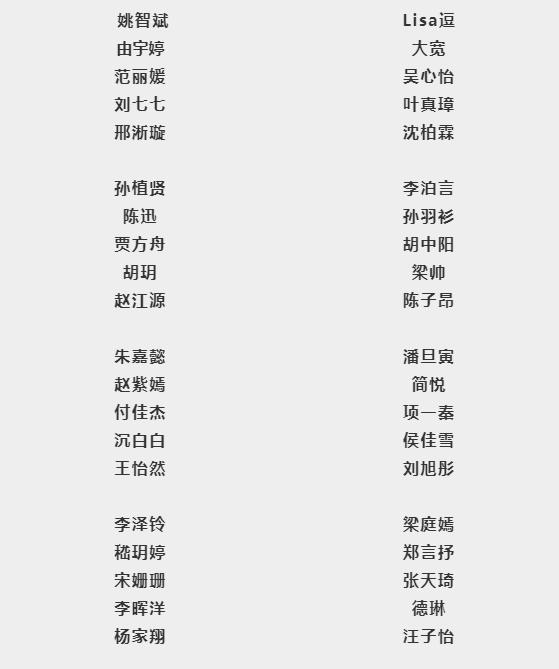 http://cdn.oushidai.com/static/upload/2019/05/03/20190503230449000000_1_21074_84.png