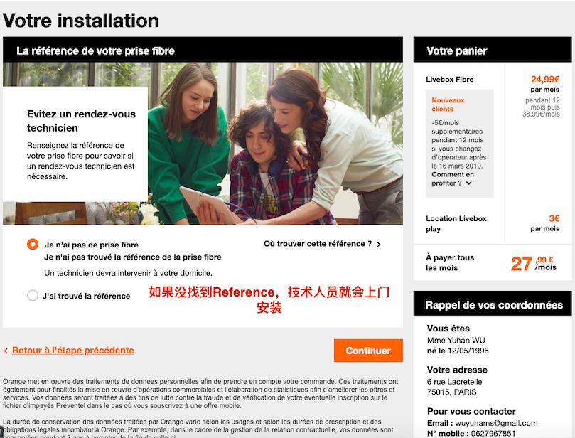 http://cdn.oushidai.com/static/upload/2019/07/26/20190726190937000000_1_436405_96.png