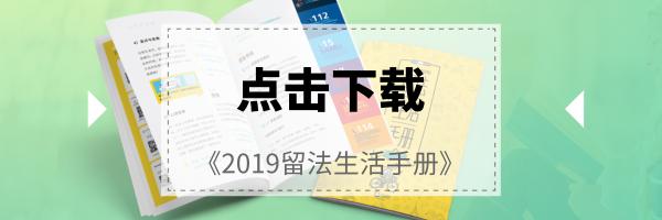 http://cdn.oushidai.com/static/upload/2019/10/02/20191002173027000000_1_109975_34.png