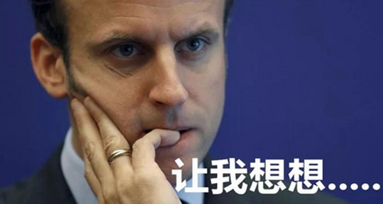"""除了游行罢工,法国人还会拍电影""""威胁""""!马克龙的回应竟遭群嘲……"""
