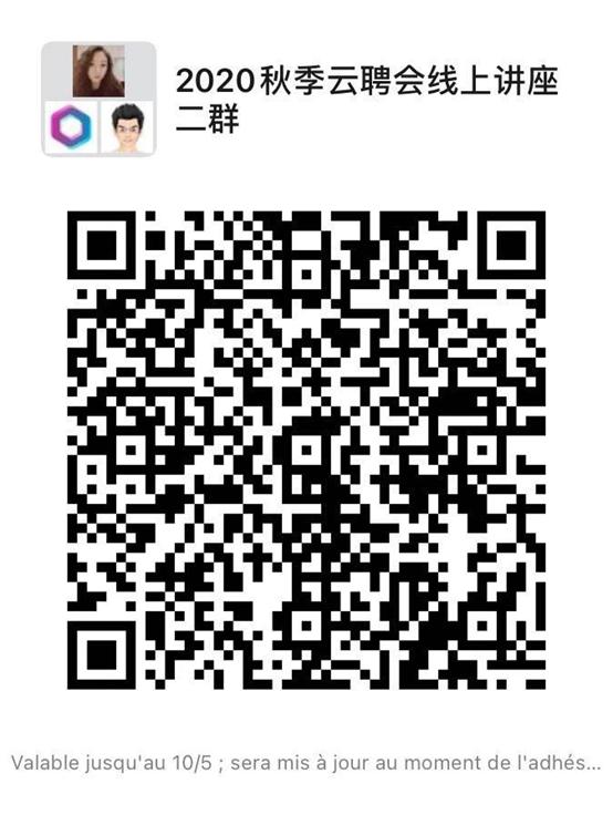 http://cdn.oushidai.com/static/upload/2020/09/30/20200930000047000000_1_195458_40.png