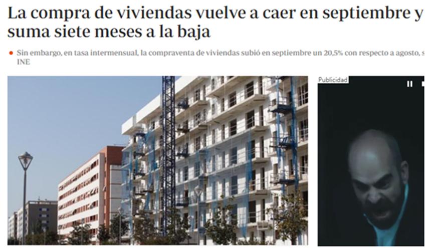 西班牙房屋销售量持续下降,9月降幅为首次个位数跌幅