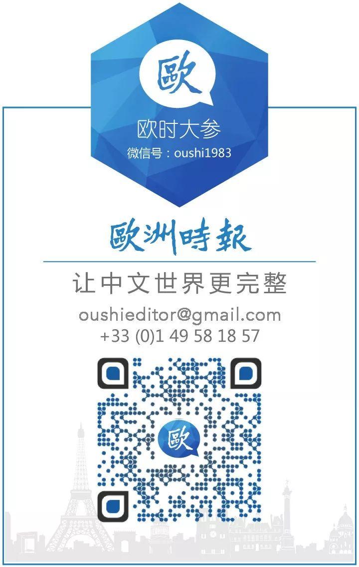 http://cdn.oushidai.com/static/upload/2020/11/17/20201117100514000000_1_97306_0.jpg