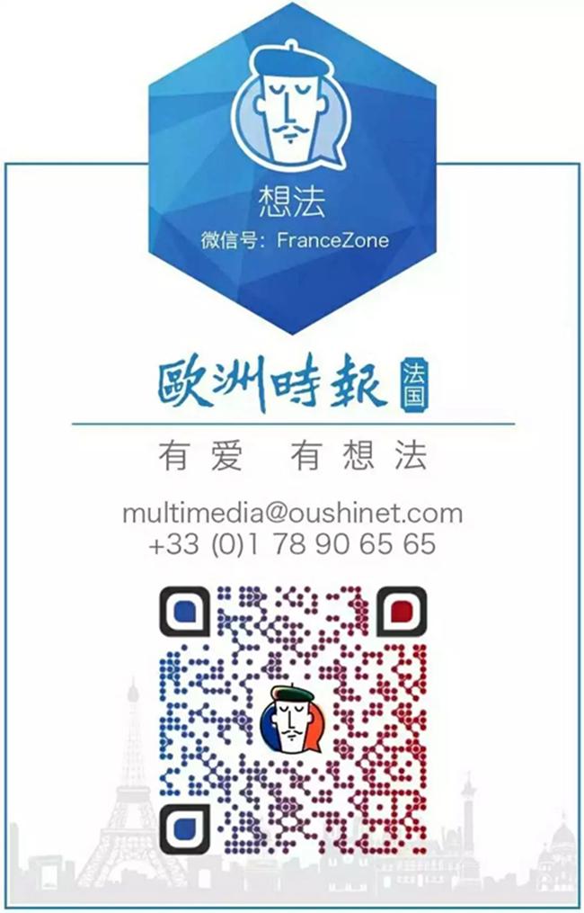 http://cdn.oushidai.com/static/upload/2021/06/07/20210607094819000000_1_362546_11.jpg