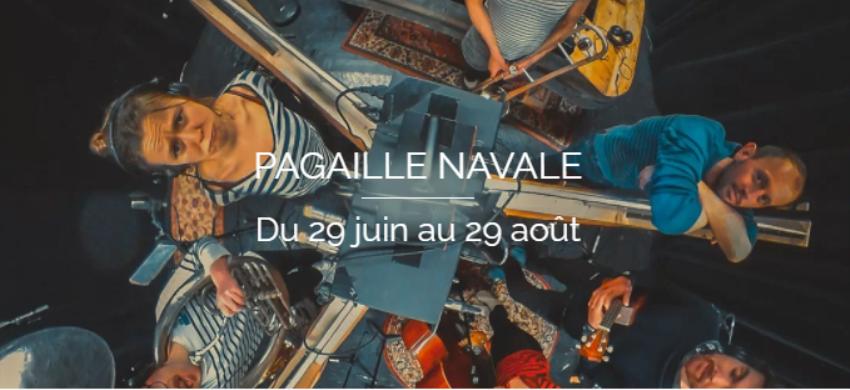 暑假来临,法国神仙音乐巡演喊你来!
