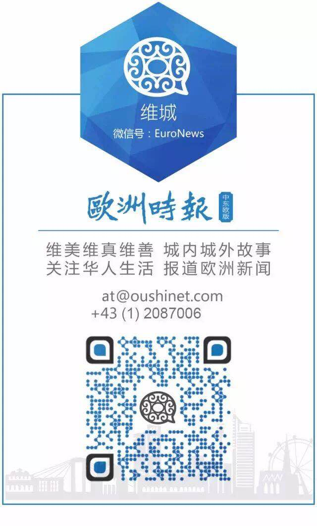 http://cdn.oushidai.com/static/upload/2021/06/10/20210610103132000000_1_68288_89.jpg