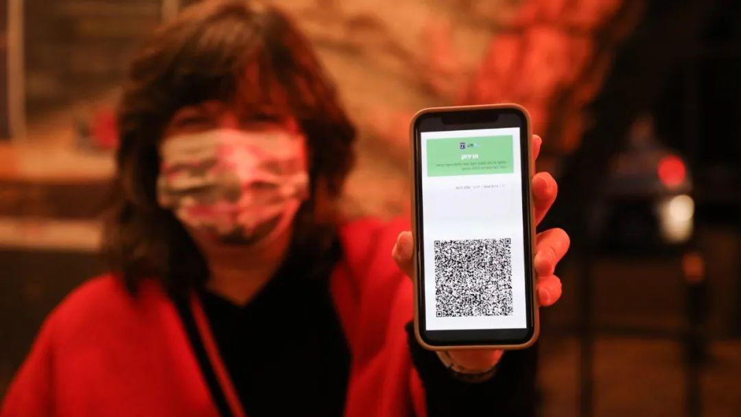 想获得欧盟绿色护照,下载这个APP就好!