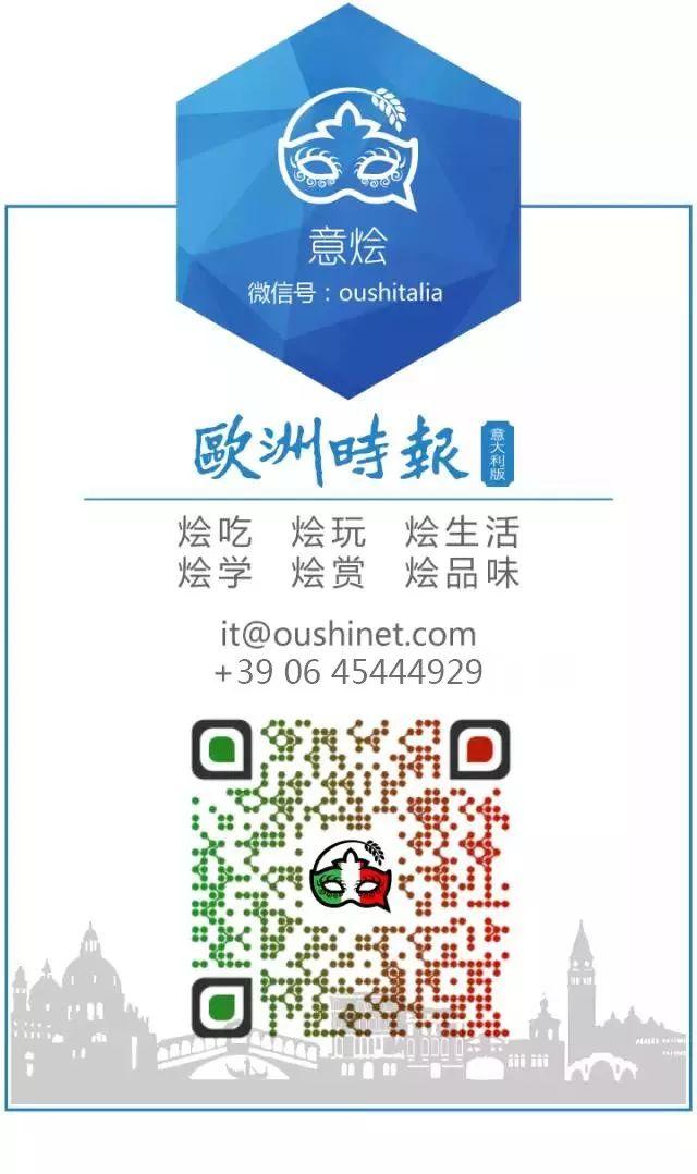 http://cdn.oushidai.com/static/upload/2021/08/17/20210817100945000000_1_75699_44.jpg
