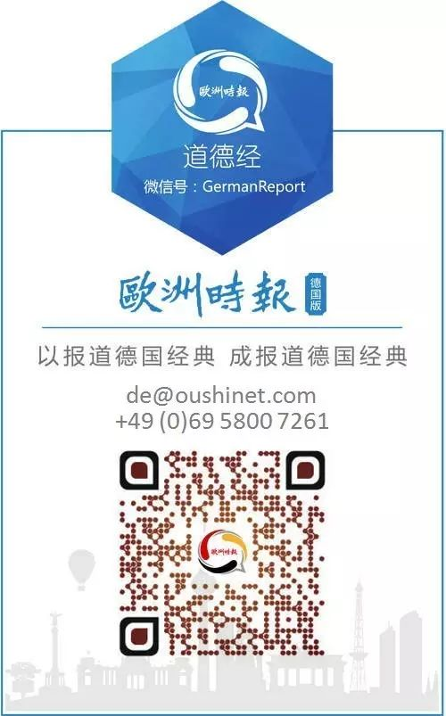 http://cdn.oushidai.com/static/upload/2021/09/01/20210901104214000000_1_56869_77.jpg