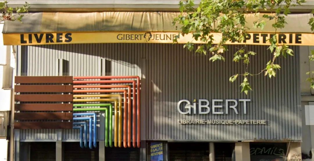巴黎百年书店Gibert重获新生!550平概念店!拉丁区灵魂回来了?