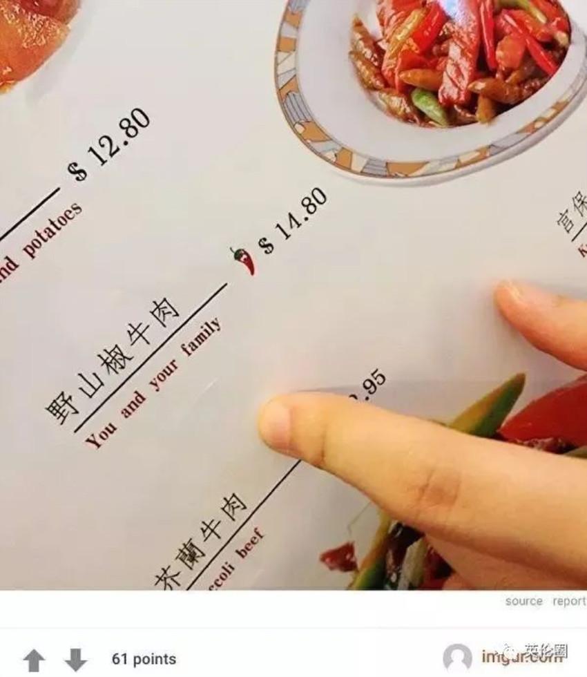 这些中国菜的英文译名,如此黄暴血腥真的好吗!