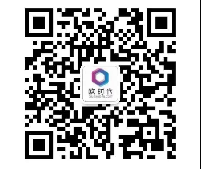 http://cdn.oushidai.com/static/upload/2021/09/30/20210930143052000000_1_50873_40.jpg