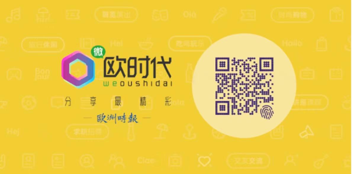 http://cdn.oushidai.com/static/upload/2021/10/08/20211008111225000000_1_73617_16.jpg