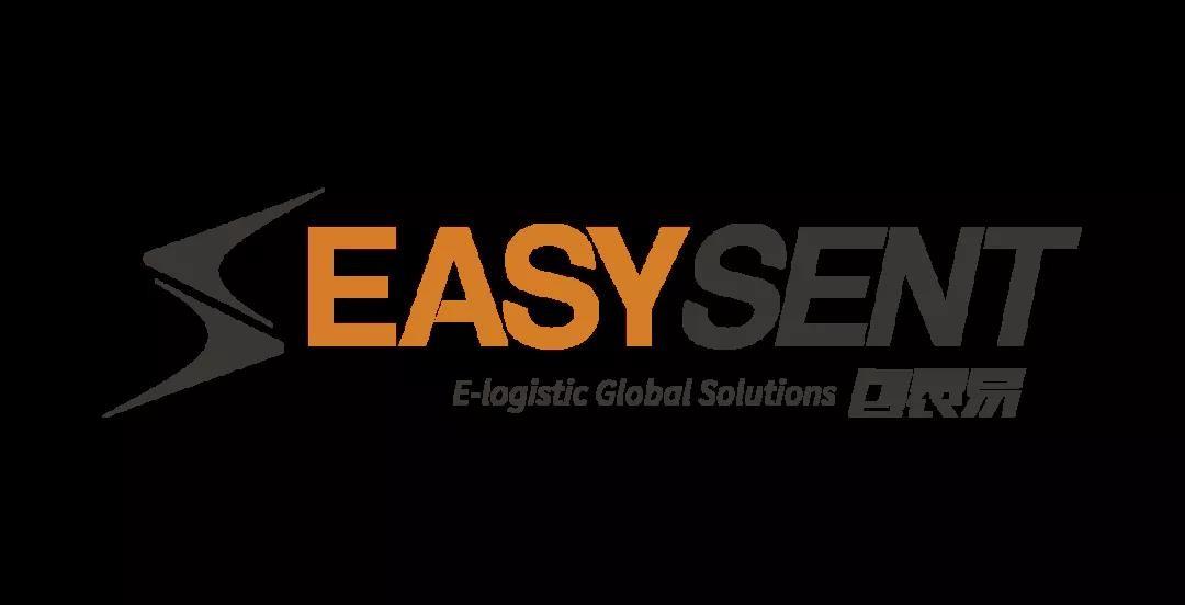 2021中法人才交流会 | 仓库运营经理、管理专员、物流客服...Easysent邀你加入!